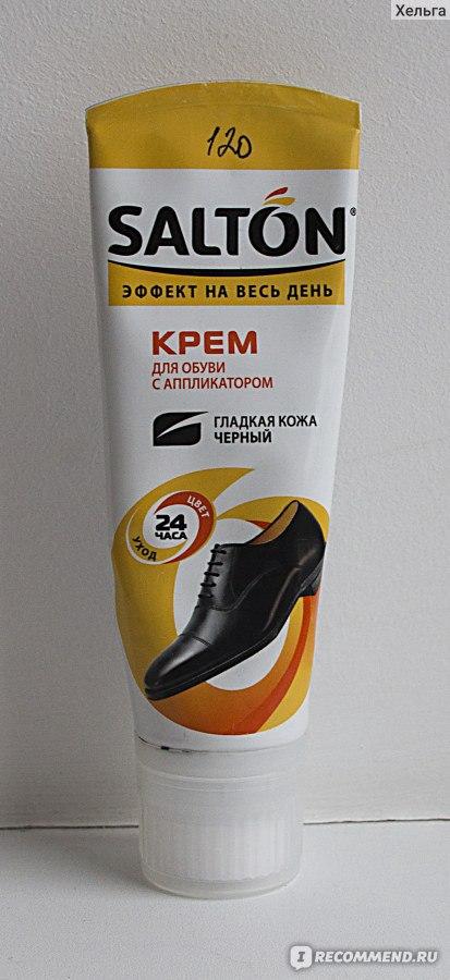 Белый крем для обуви своими руками 75