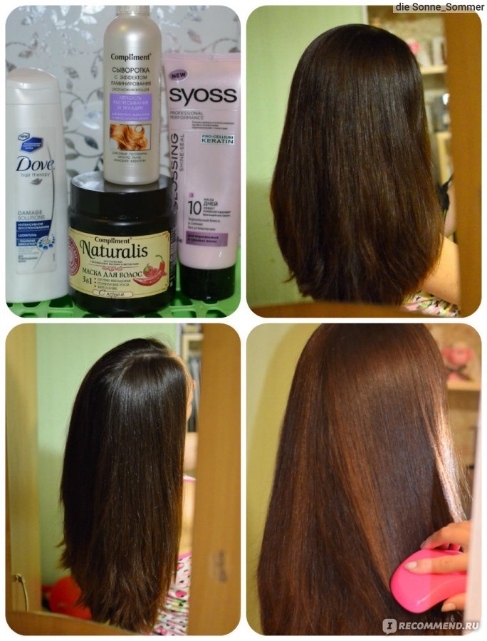 Отзывы о ламинирование волос в домашних условиях