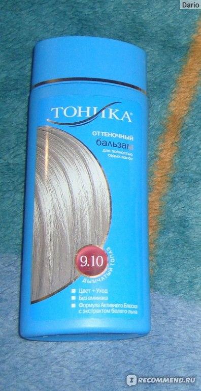 Тоники для волос блондинкам