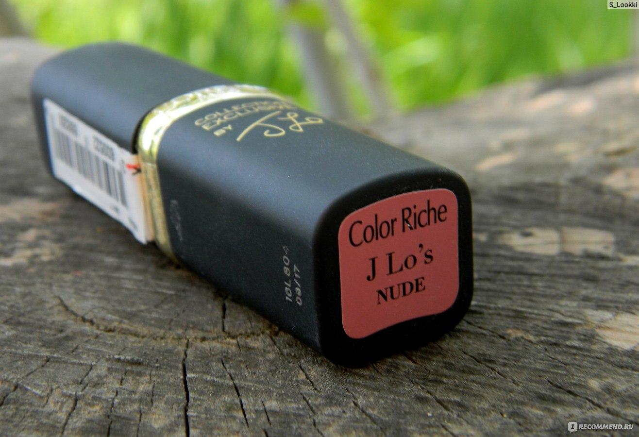 Губная помада LOreal Paris Color Riche Collection Privee