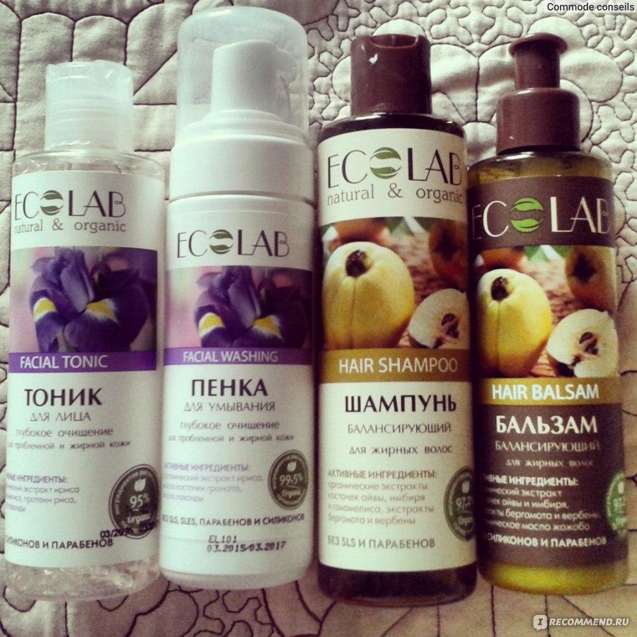 Шампунь эколаб для жирных волос отзывы