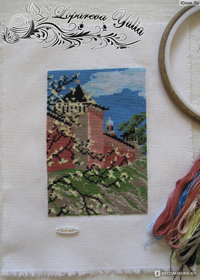 Отзывы о наборах вышивке крестом овен