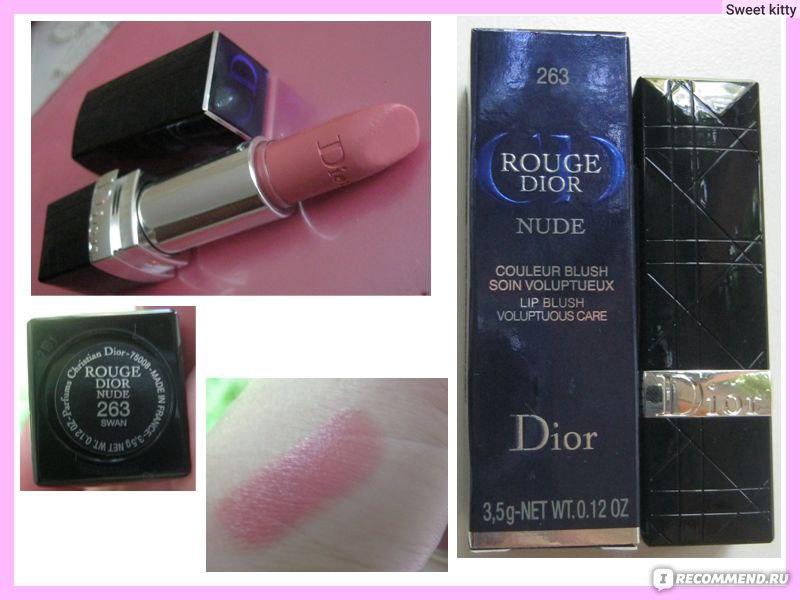 1611d04fff20 Губная помада Dior Rouge Nude - «Моя нежная и прекрасная помада! Но ...