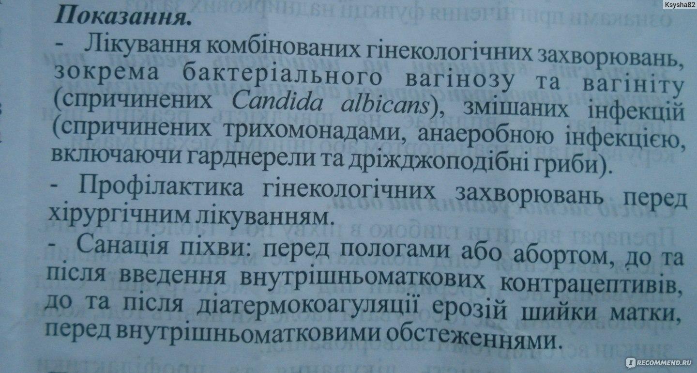 bol-niz-zhivota-videleniya