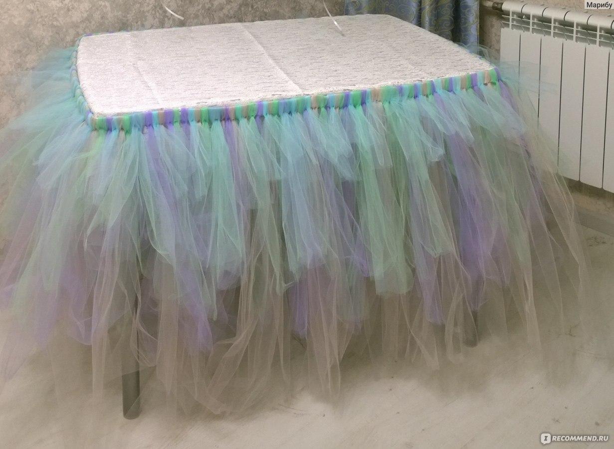 Как сшить юбку на стол из фатина