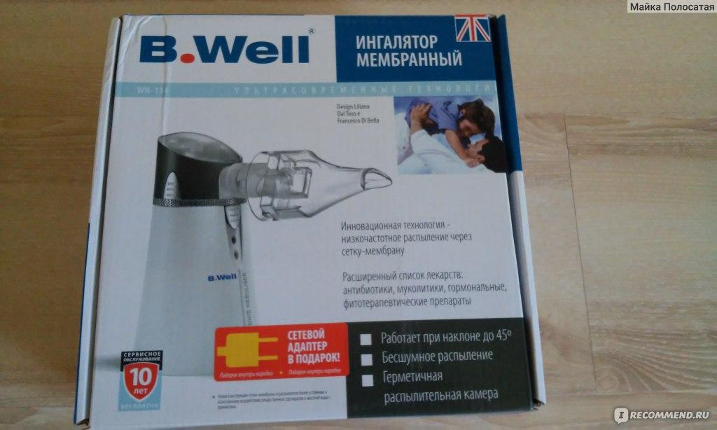 """Ингалятор электронно-сетчатый B-well WN-114 - """"Ингалятор нового поколения. Самый современный и самый эффективный+ разбор видов и"""