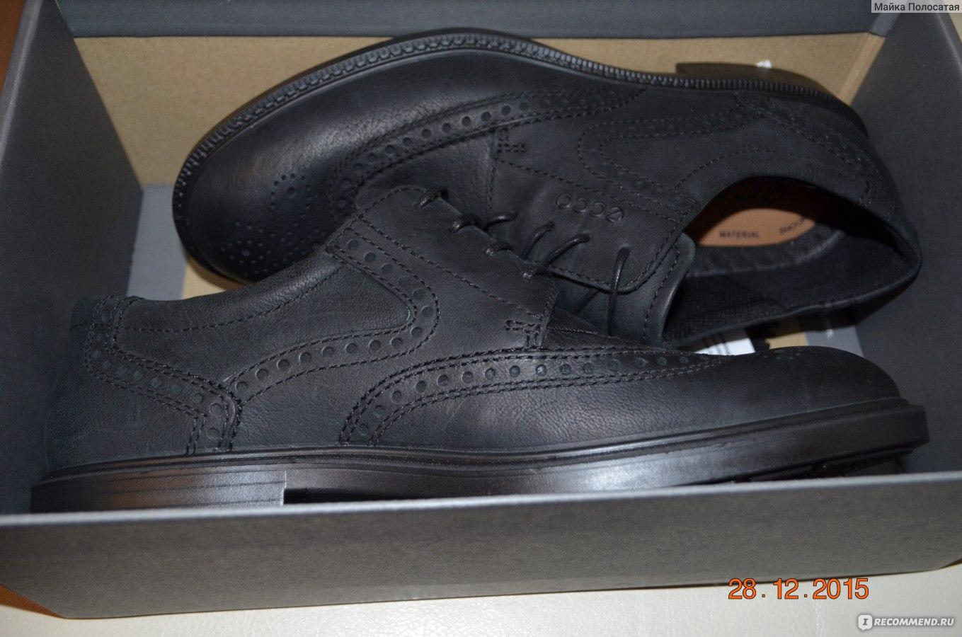Экко: осторожно! магазины обуви ECCO ЭККО - Страница 12 - Главный