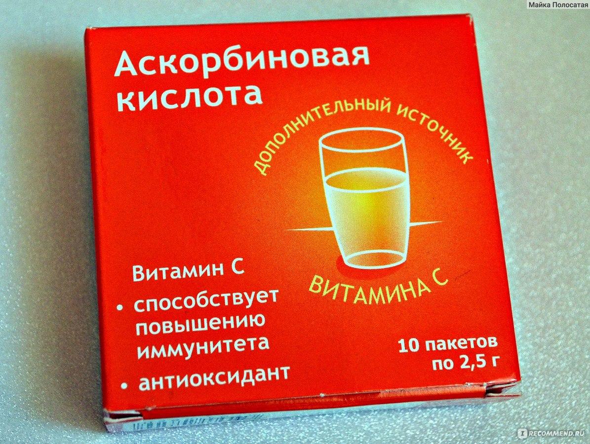 витамин а и в2 схема