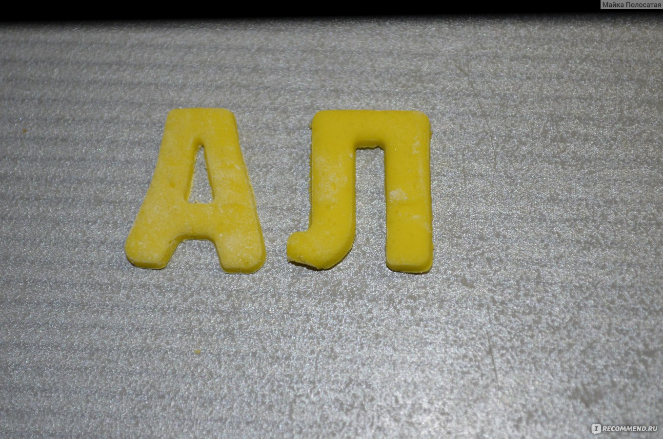 Буквы для торта из мастики своими руками