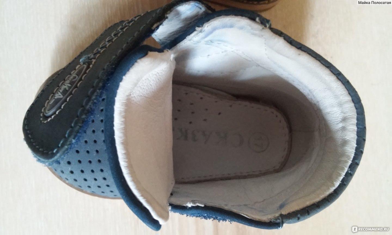 Реклама детской обуви