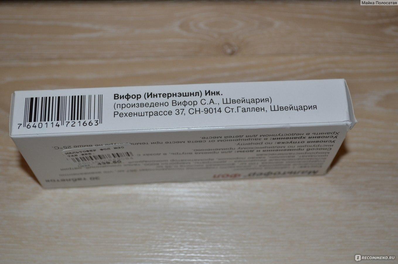 таблетки беременным при аллергии