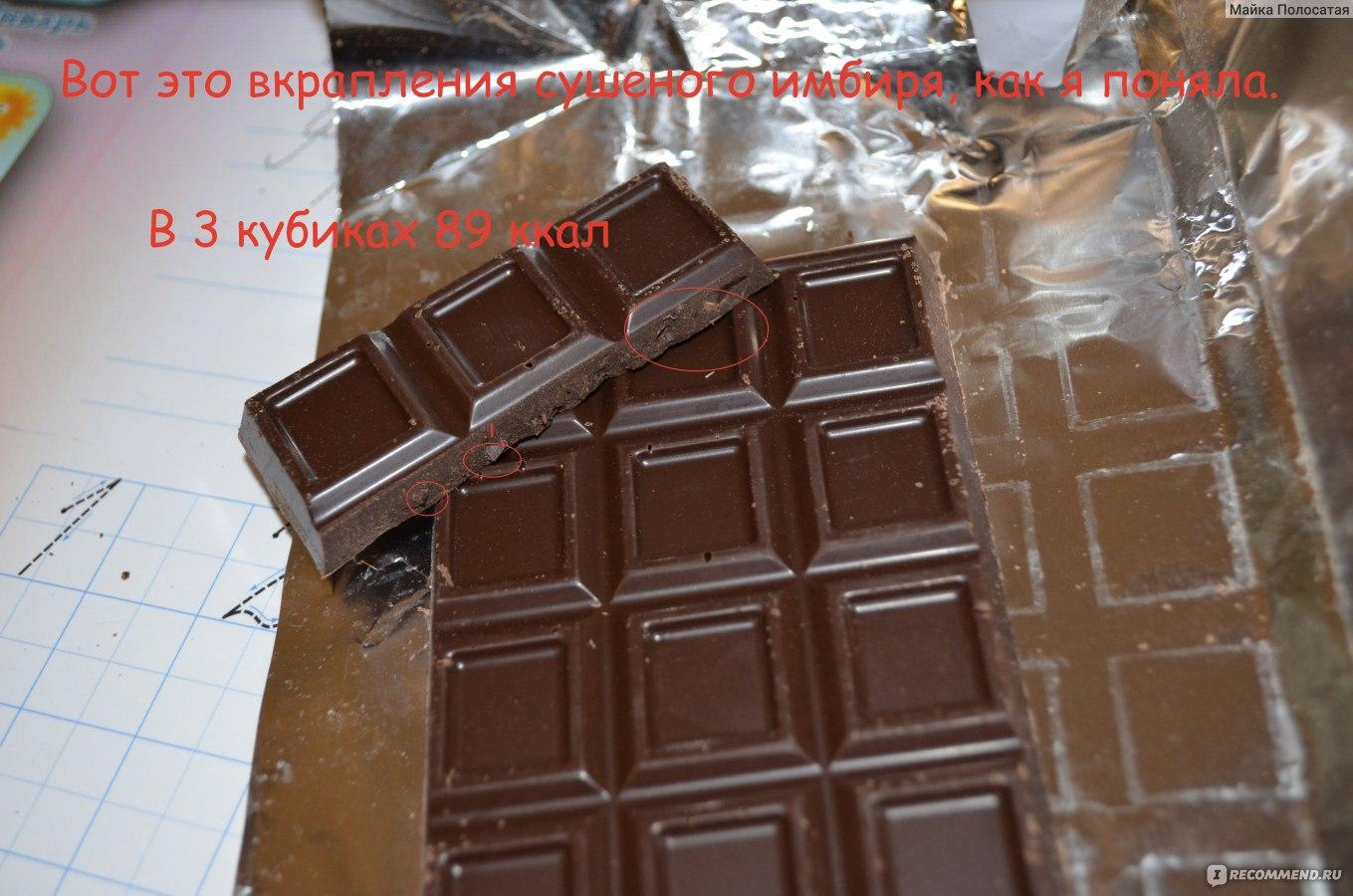 новые шоколадки по фото состоят костной