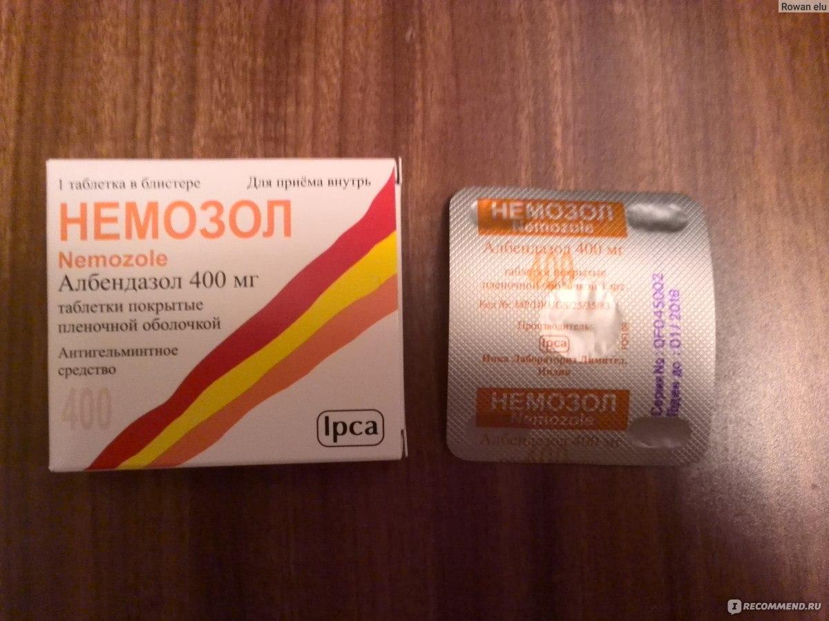 таблетки от глистов детям 10 лет
