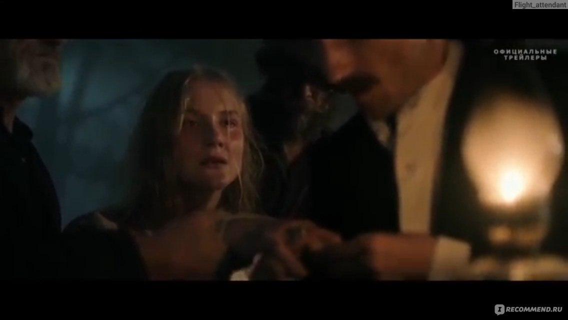 Фильм невеста на реальных событиях