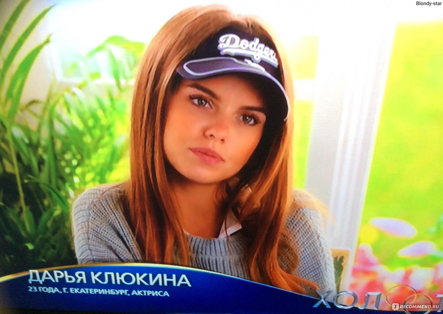 Замужняя Диана Шурыгина пришла на Дом2 строить любовь