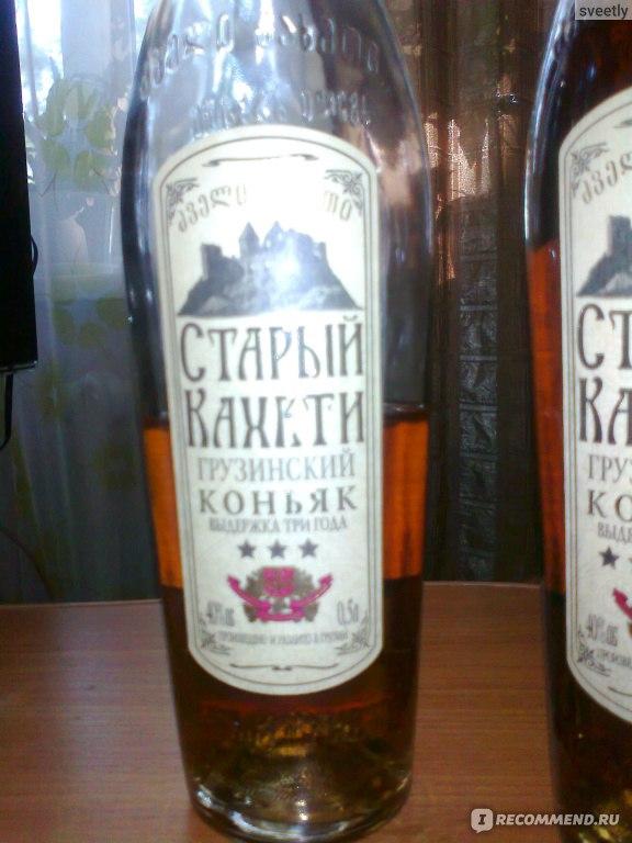 Коньяк Старая Гагра Купить В Москве
