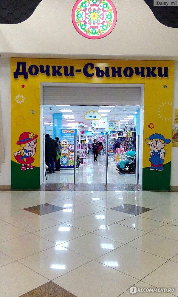 7b1df3610 dochkisinochki.ru -