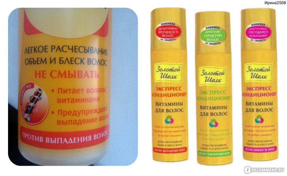 Облепиховое масло сиберика для волос купить
