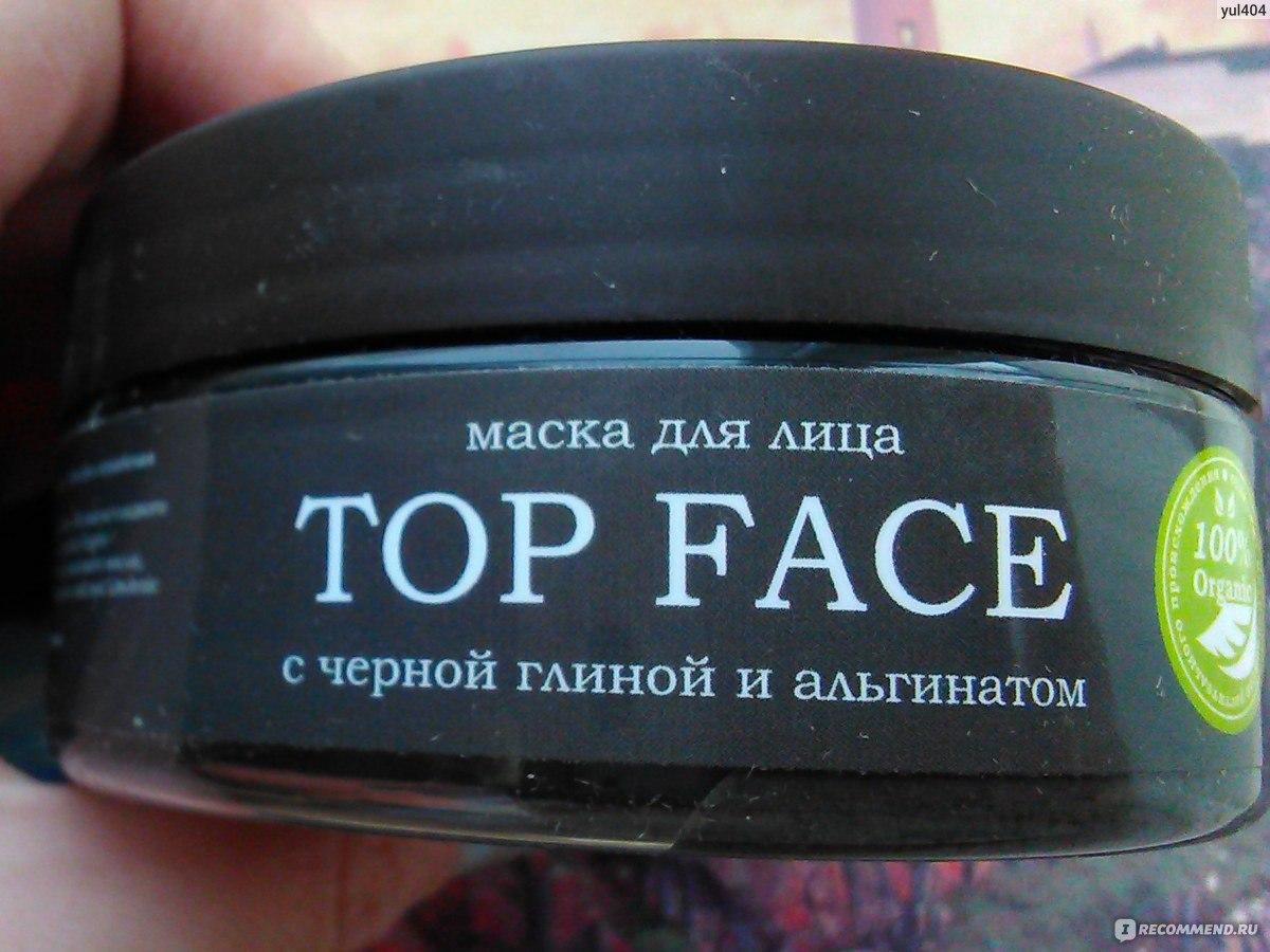 маска из черной глины и масла лаванды