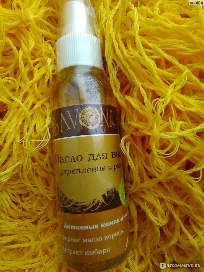 Масло для волос для укрепления и роста