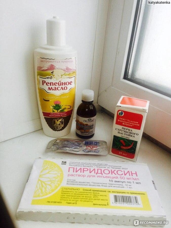 Как сделать маску из репейного масло для волос в домашних условиях