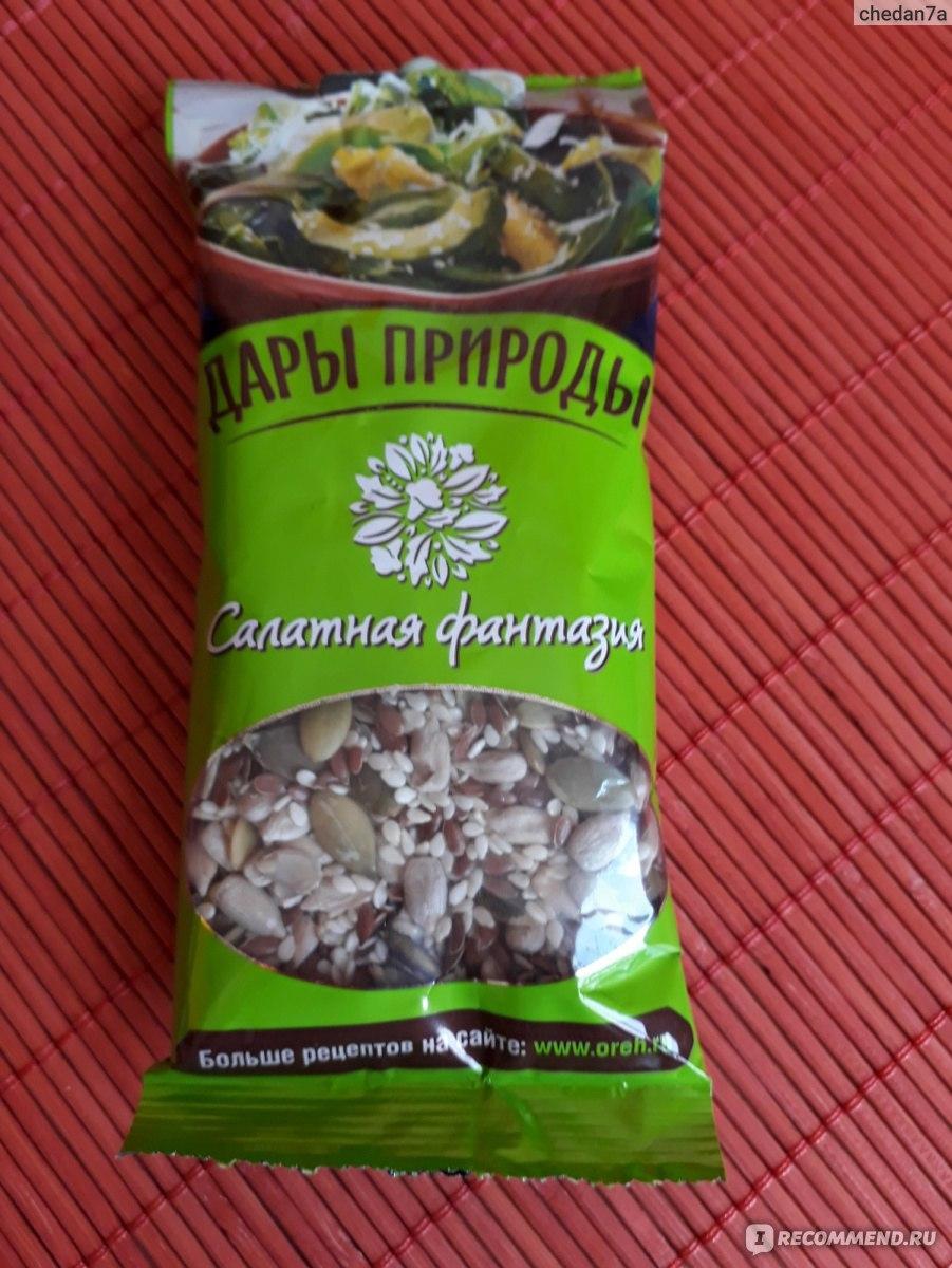 Калорийность семечек тыквы, кунжута и подсолнечника, их полезные свойства