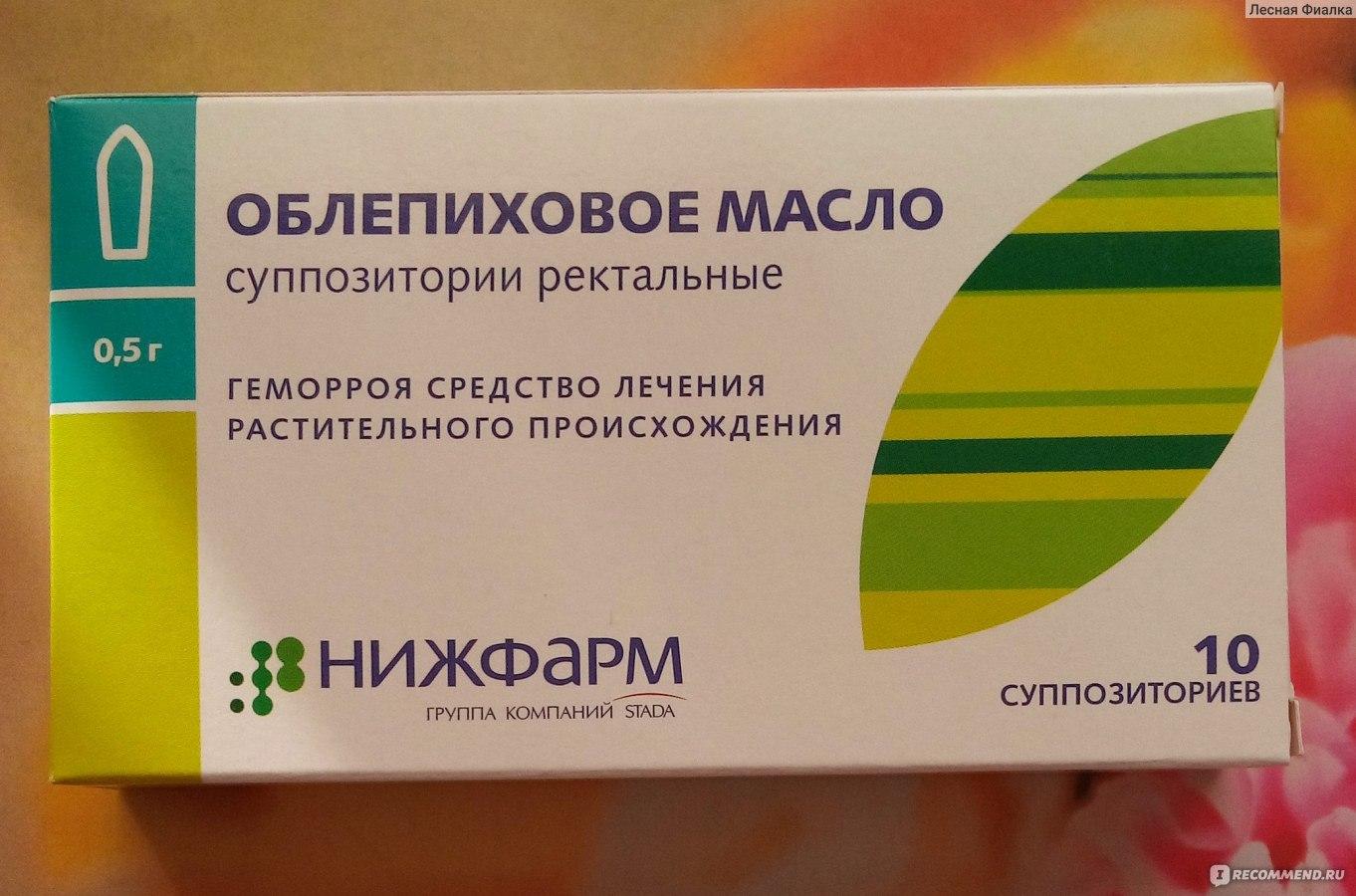 Внутренний Геморрой Лечение Дома