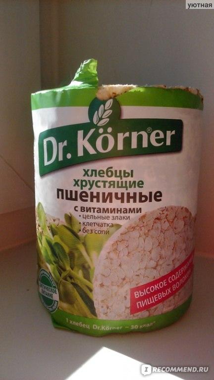 хлебцы доктор кернер при похудении