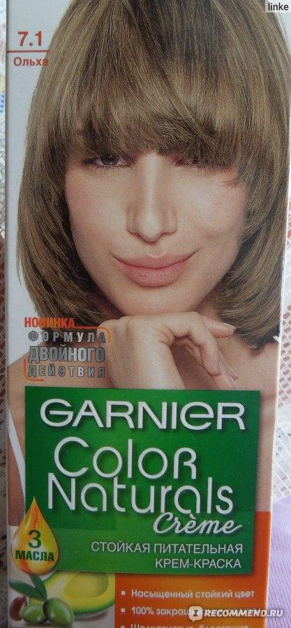 Цвет ольха краска для волос фото