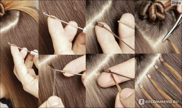 Наращивание волос дома пошаговое