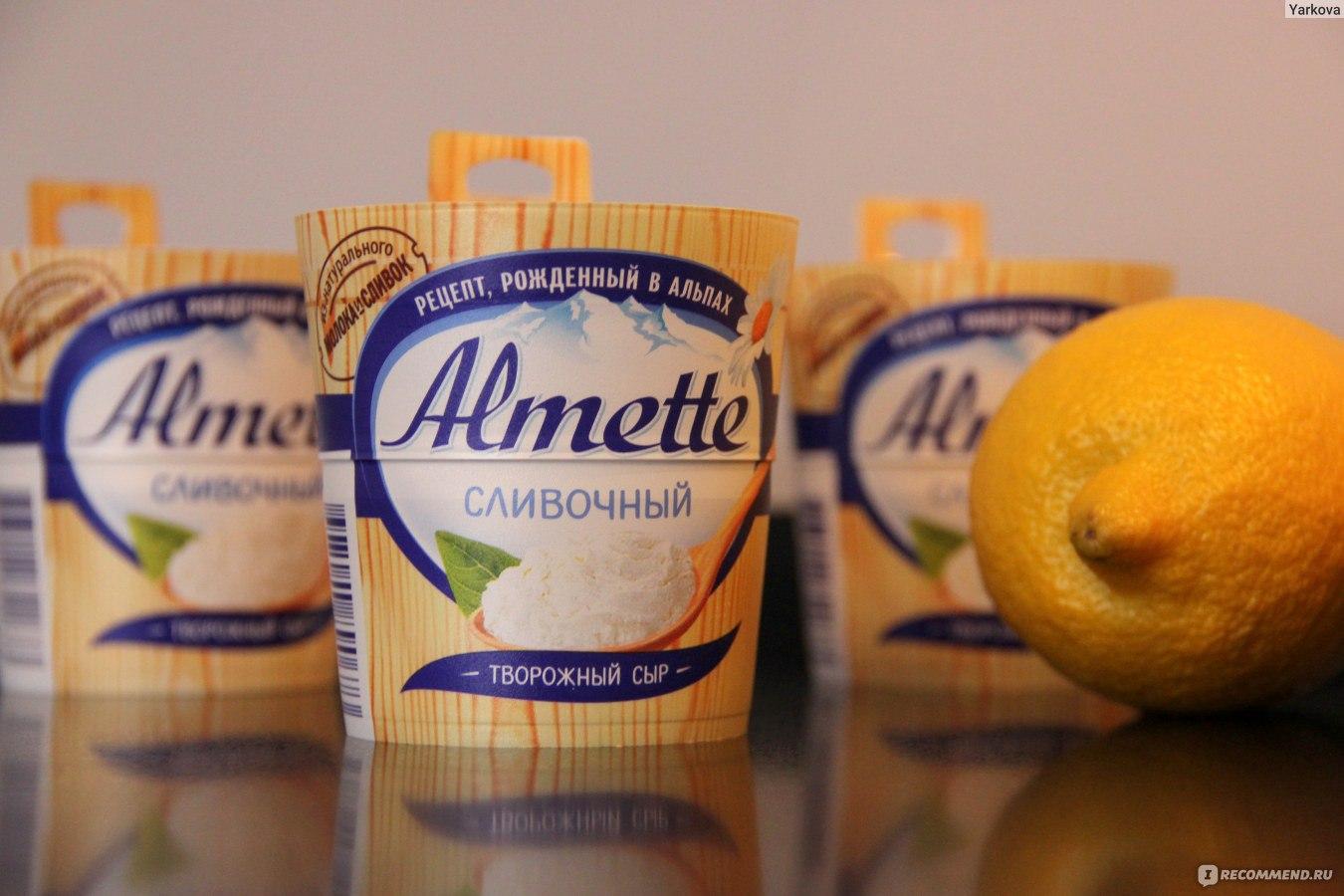 Как в домашних условиях приготовить сыр альметте 589