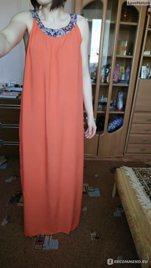 Отзывы Женское Платье Красное Avon