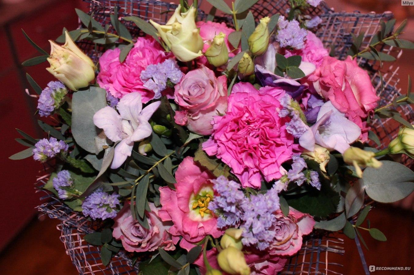 Флорист.ру в эстонию живые цветы эстония доставка цветов по москве новогиреево