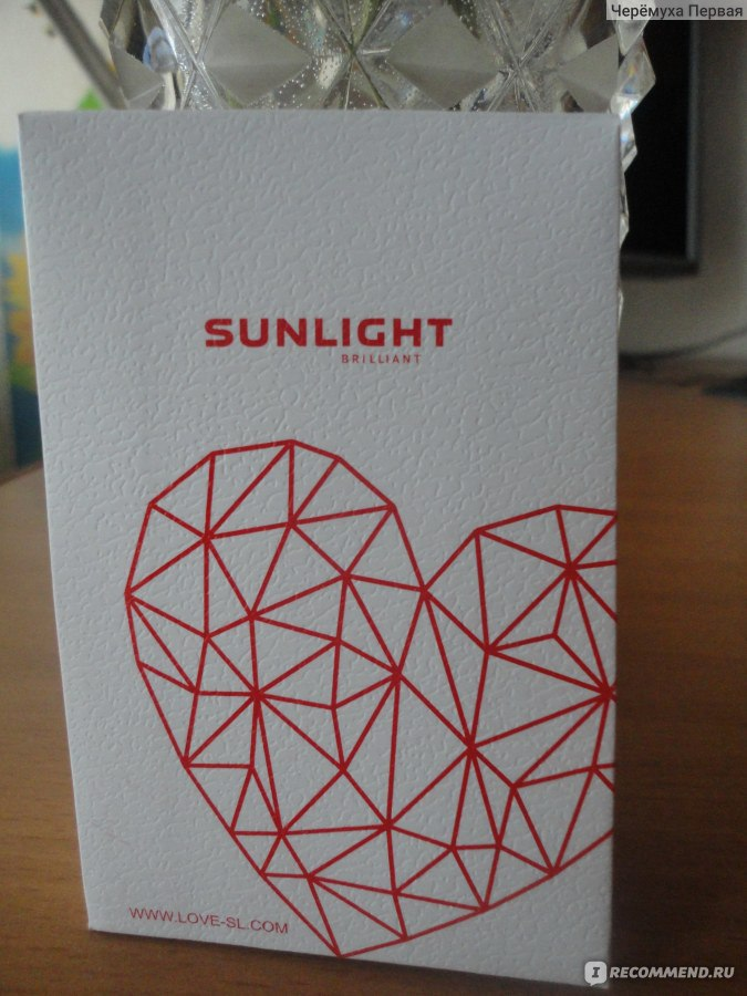 Sunlight подвеска звезда в подарок 49