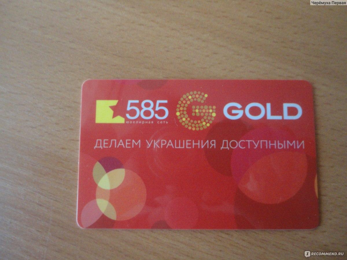 Скидка 500 руб. по промокоду подарок при заказе 38