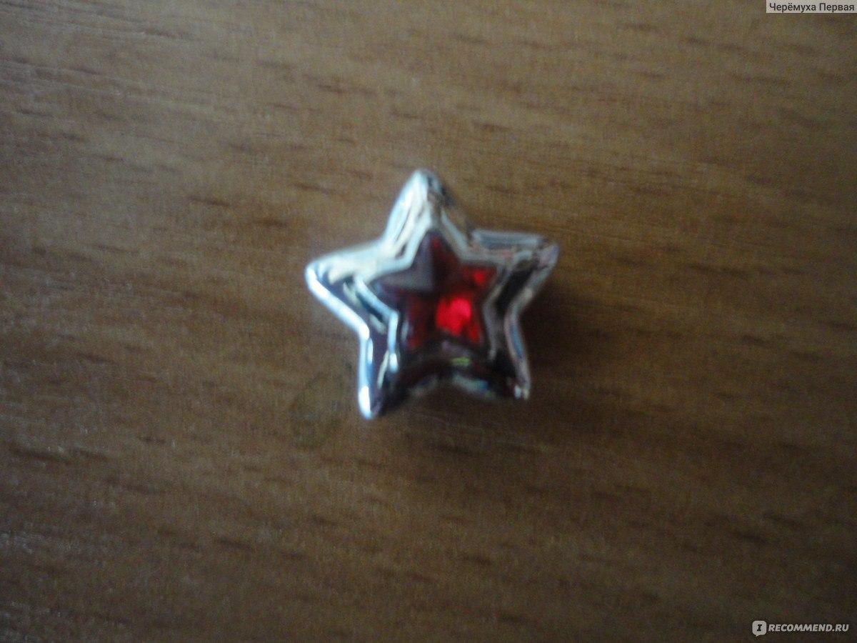 Sunlight подвеска звезда в подарок 82