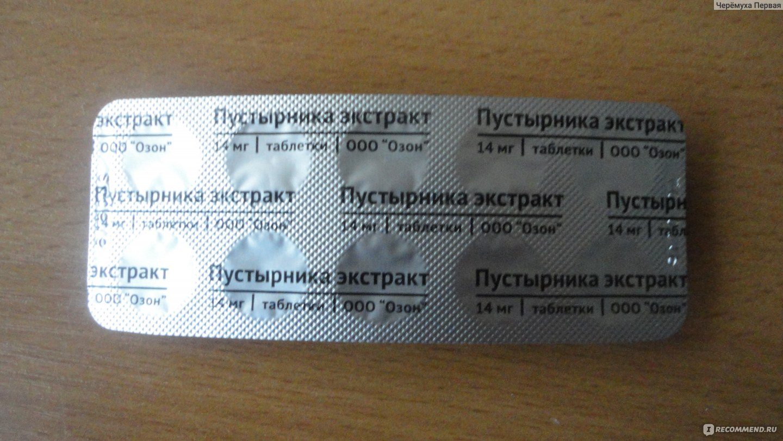 гриндекс герба стресс инструкция
