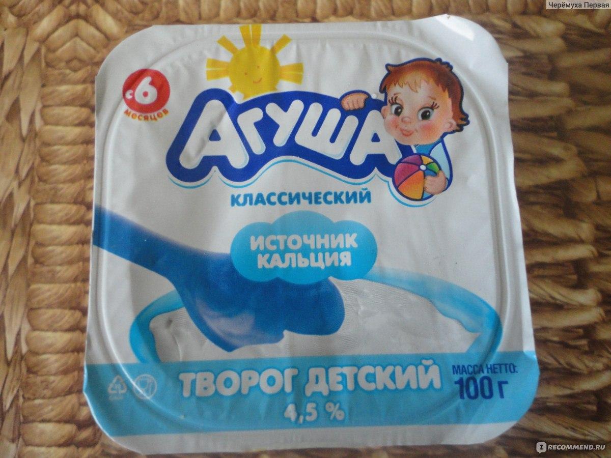 Нежный творожок для первого прикорма. Детский творог - 7я.ру