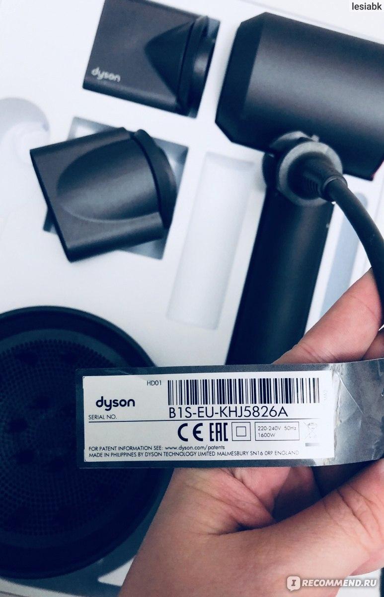 Dyson регистрация серийного номера dyson charles