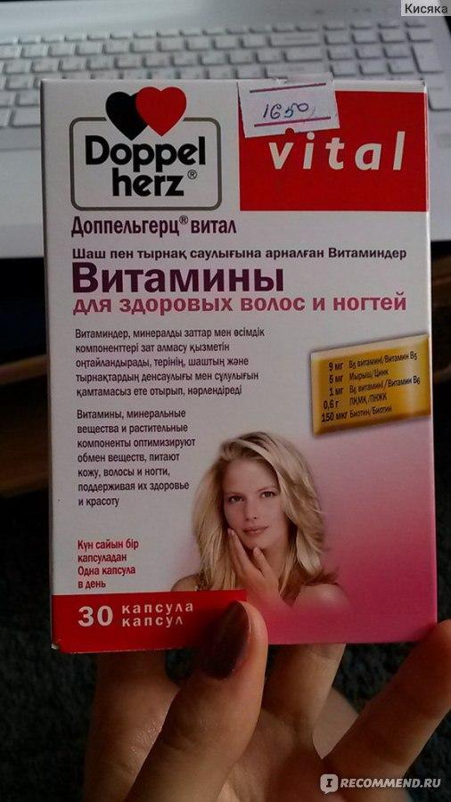 Как проверить беременная или нет с помощью соды 32