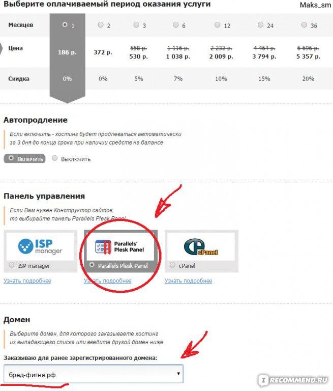 Как сделать сайт посещаемым 2009 создание сайтов грузоперевозки москва нерюнгри