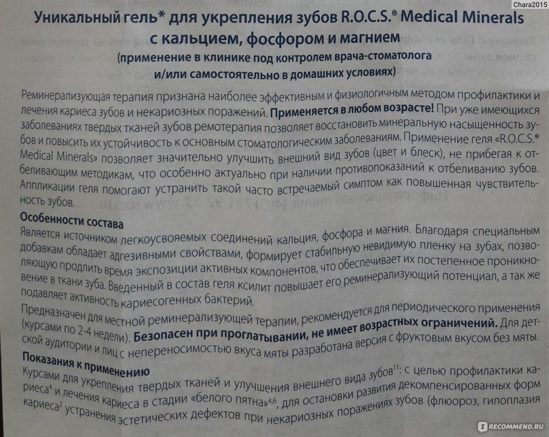 The Last of Us (Одни из нас) (PS3, PS4) купить в Тюменской области ... | 900x1132