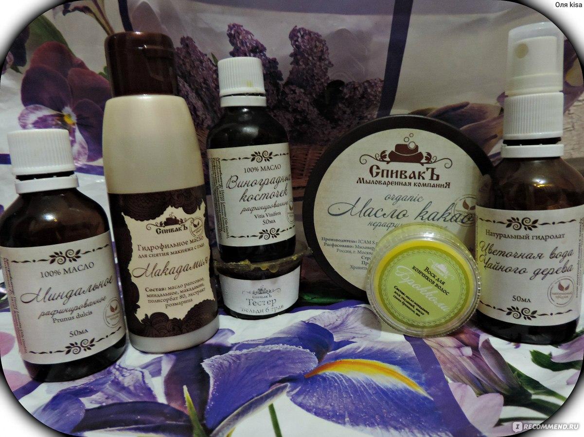 Льняное масло и болят соски