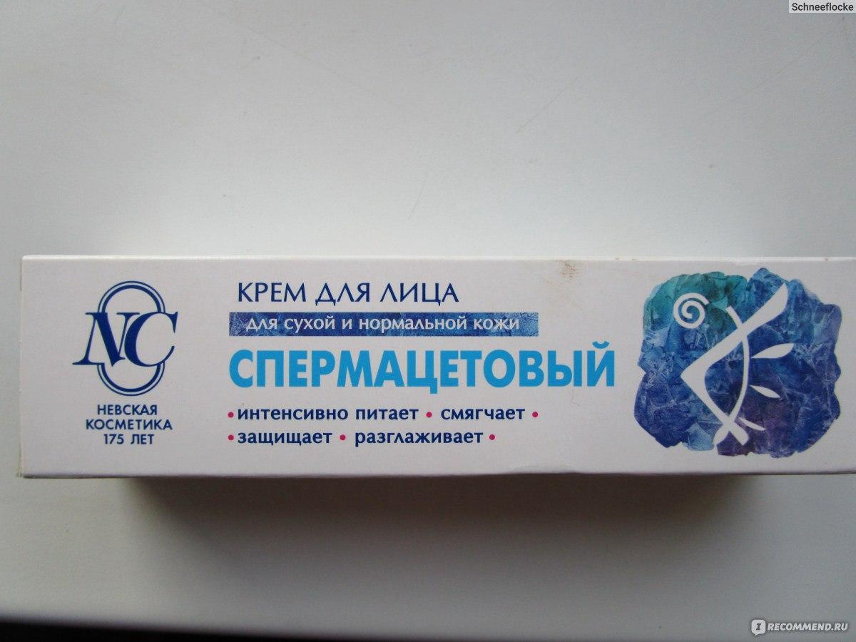 Рецепт крема спермацетового
