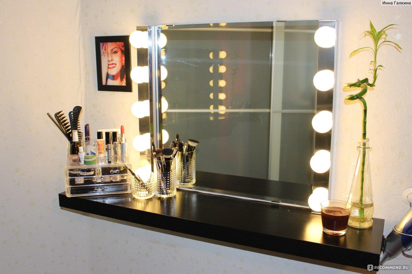 Зеркало для макияжа с подсветкой фото