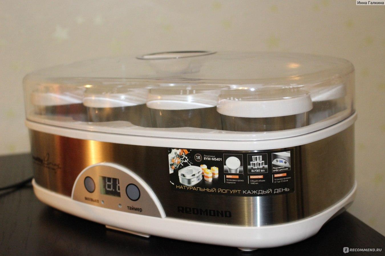 Как сделать йогурт в мультиварке редмонд без функции