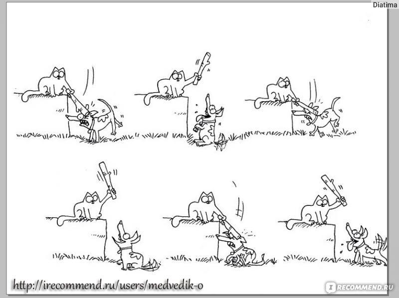 История кота саймона