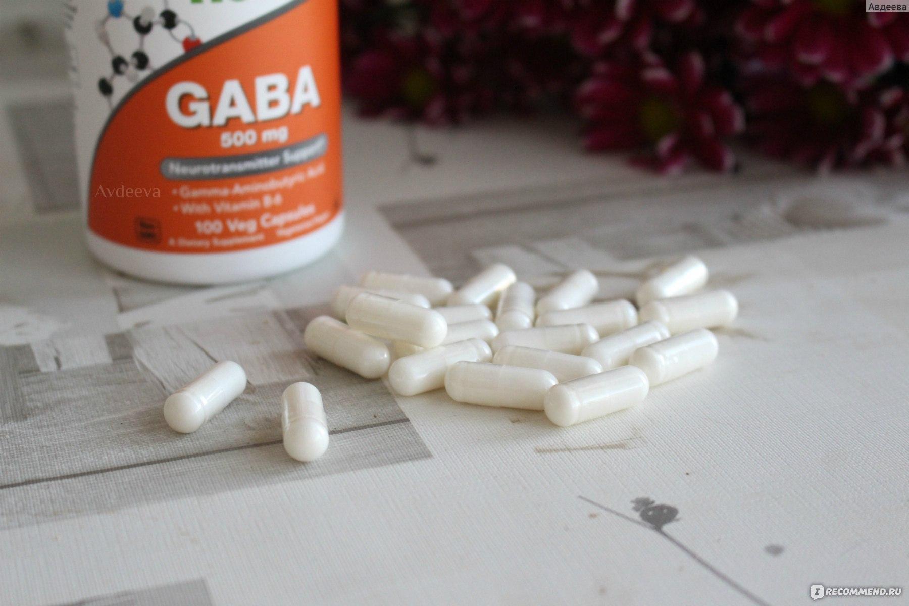 gaba bd foxmoor