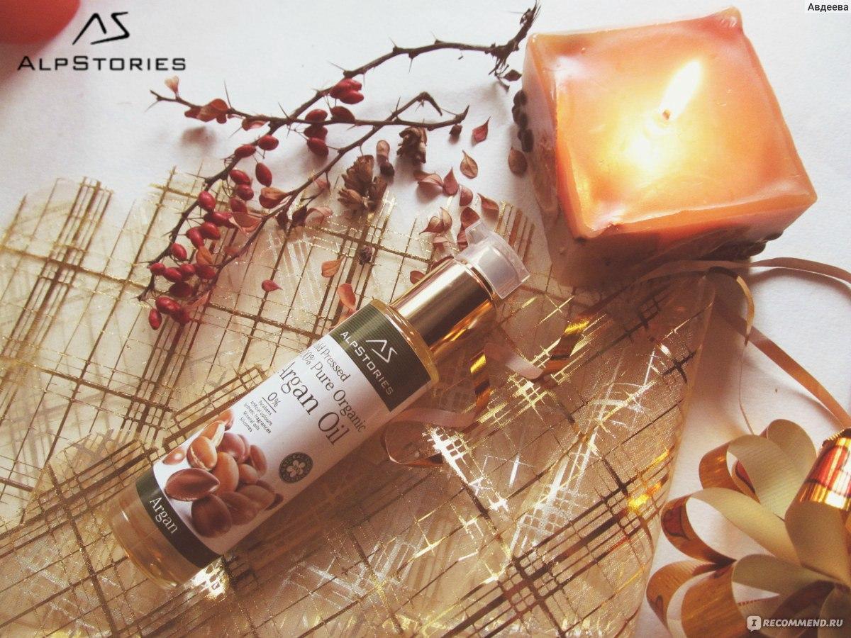Аргановое масло уникальная польза жидкого золота для наших волос и для лица