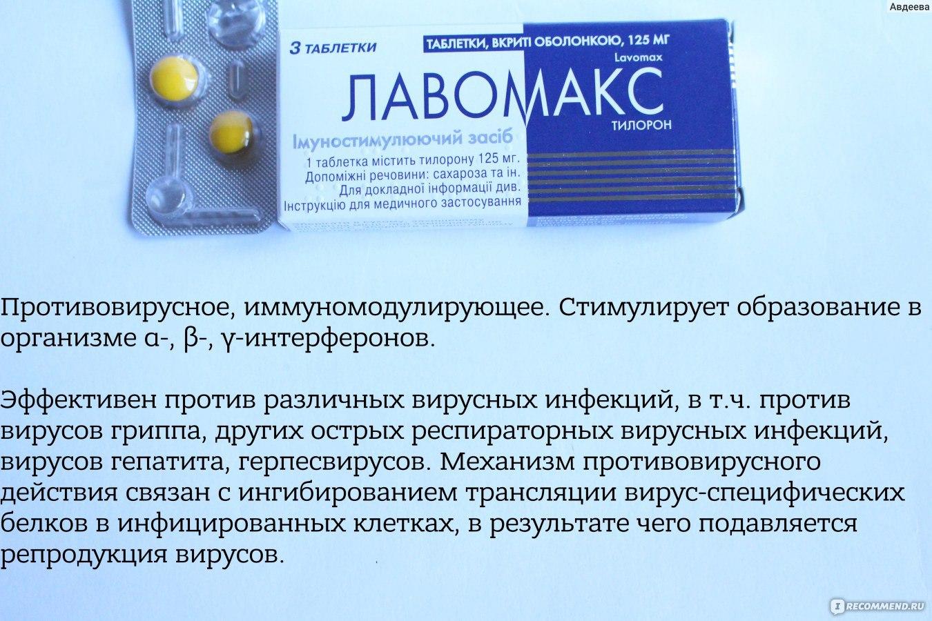 бисакодил-нижфарм свечи инструкция беременность
